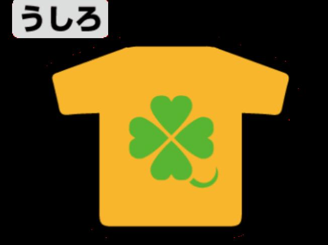 価格計算例1