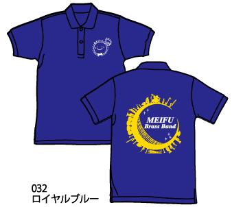 フレッシュドライTシャツ