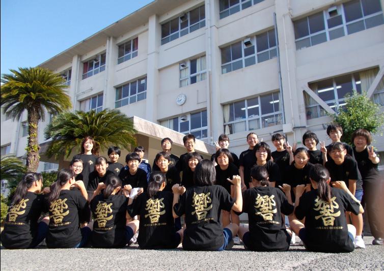 福岡県K中学校吹奏楽部 様