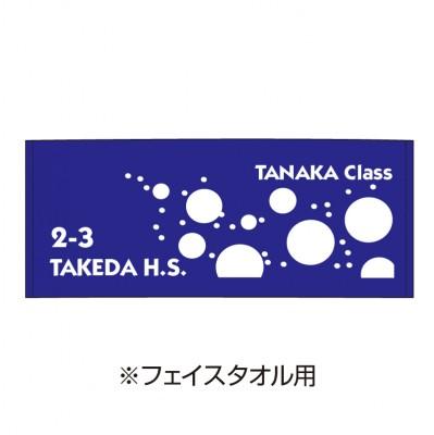 TFT-11