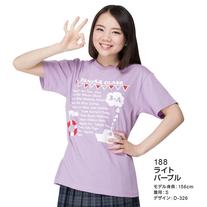 ライトTシャツ ライトパープル