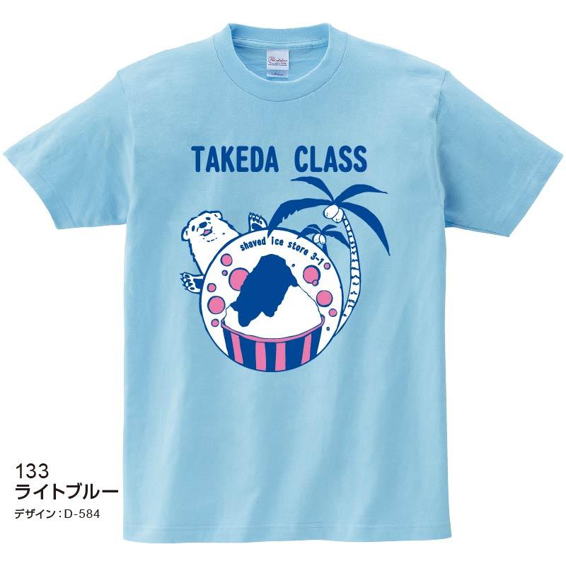 00085プリントスターヘビーウェイトTシャツ ライトブルー