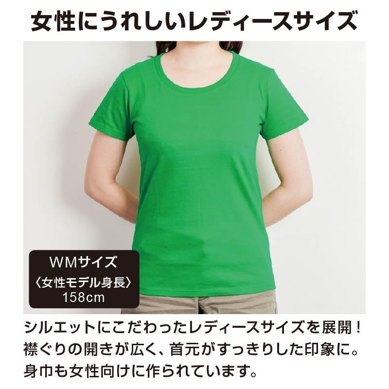 00085プリントスターヘビーウェイトTシャツ 女性にうれしいレディースサイズ