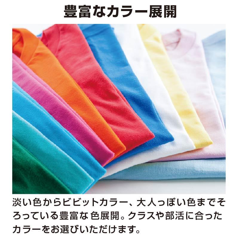 00085プリントスターヘビーウェイトTシャツ 豊富なカラー展開