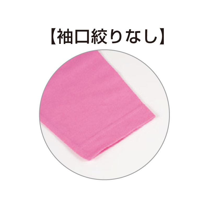 00102ベーシックロングTシャツ ピンク 袖口絞りなし