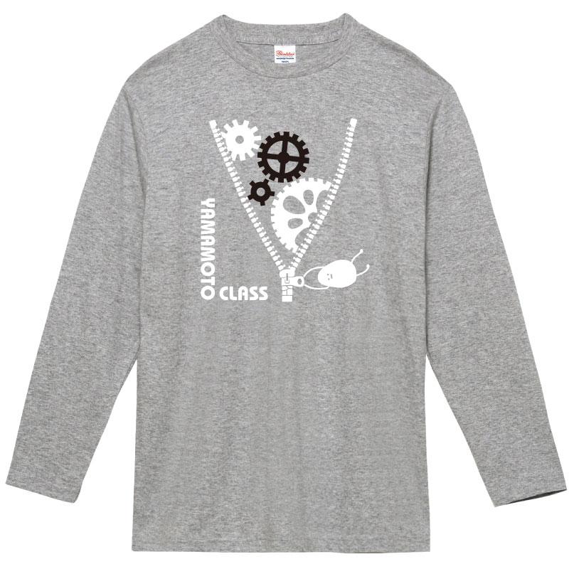 00102ベーシックロングTシャツ モクグレー