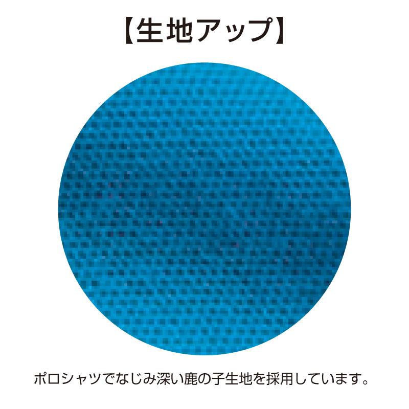 00117ベーシックエアーTシャツ 生地アップ