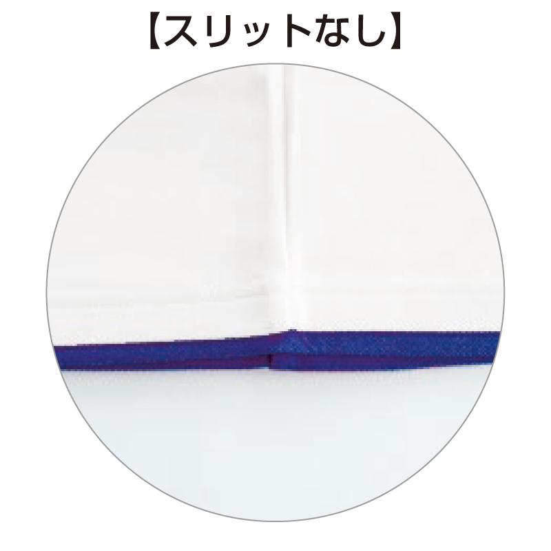 ベーシックレイヤードポロシャツ 裾アップ