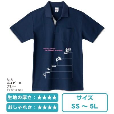 00195ベーシックレイヤードポロシャツ ネイビー×グレー