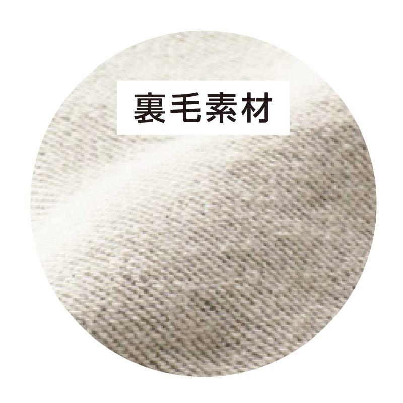 00218ライトスウェットパンツ 裏毛素材
