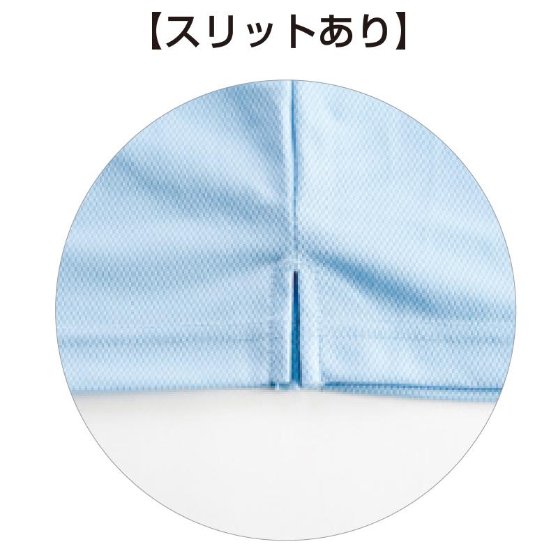 アクティブドライポロシャツ 裾アップ