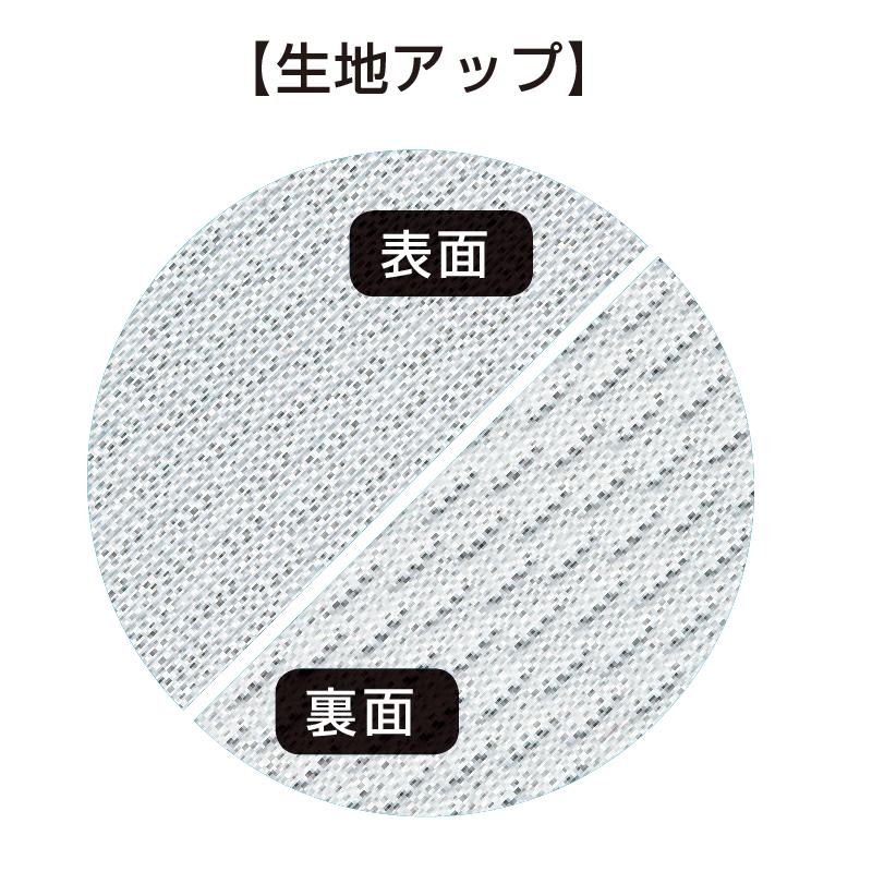 00304-ALTロングドライTシャツ【4.4オンス】 生地アップ