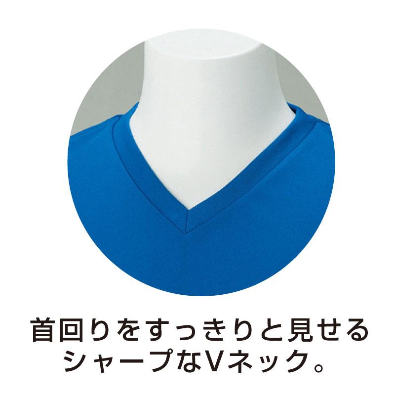 00337スポーツドライVネックTシャツ 首元アップ