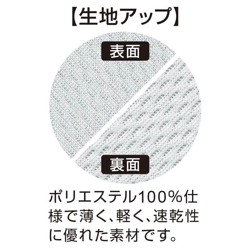 00338ドライライトジップパーカー ポリエステル100% 吸汗速乾素材