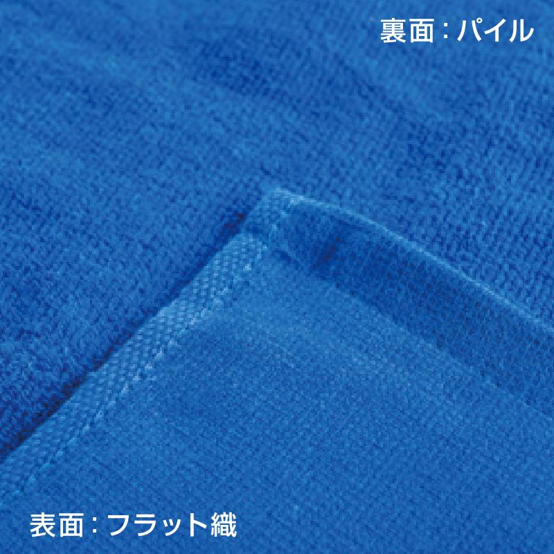 イベントフェイスタオル【部分プリント】 拡大画像