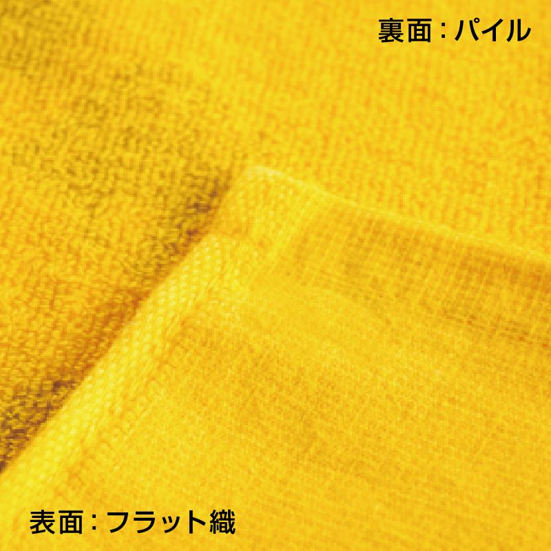 イベントマフラータオル【全体プリント】 拡大画像