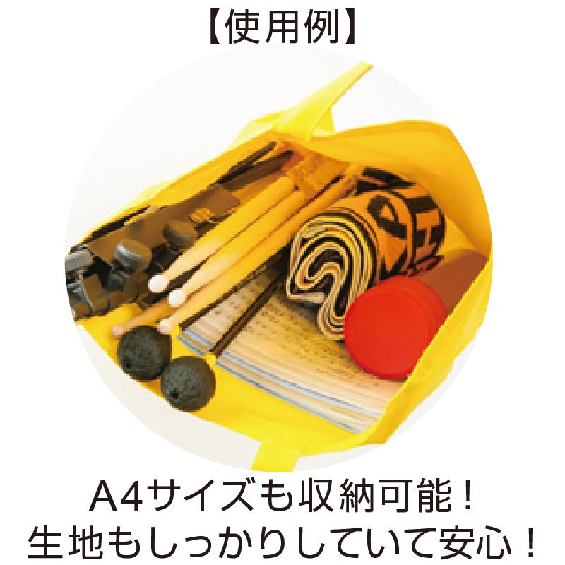 ベーシックキャンバストートバッグ 使用例