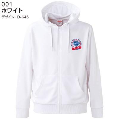 01410ドライライトジャージジップパーカー ホワイト