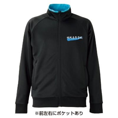01412ドライライトジャージジャケット 2072ブラック/ターコイズブルー