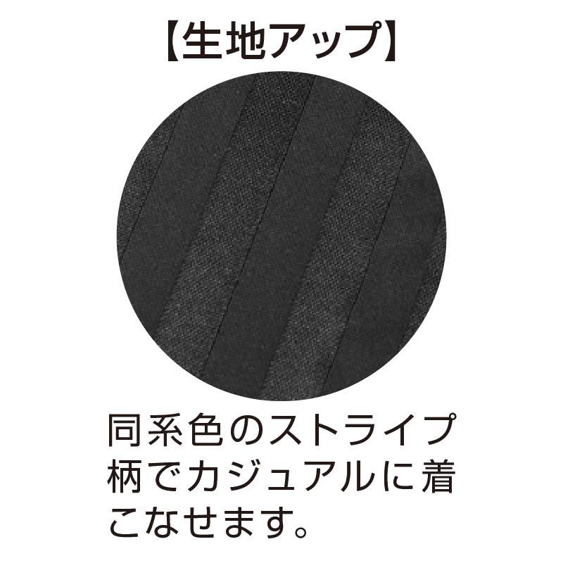 01435クラシックドライサッカーシャツ 生地アップ