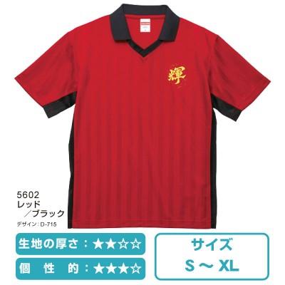 01435クラシックドライサッカーシャツ レッド/ブラック