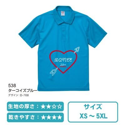 02020ドライカノコポロシャツ ターコイズブルー