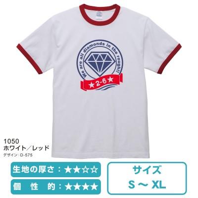 05030リンガーTシャツ ホワイト/レッド