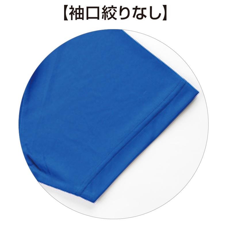 ドライシルキーポロシャツ 袖口アップ
