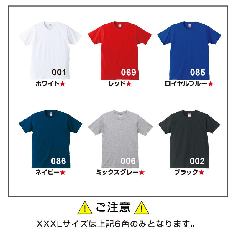 05401スタイリッシュTシャツ XXXLサイズあり