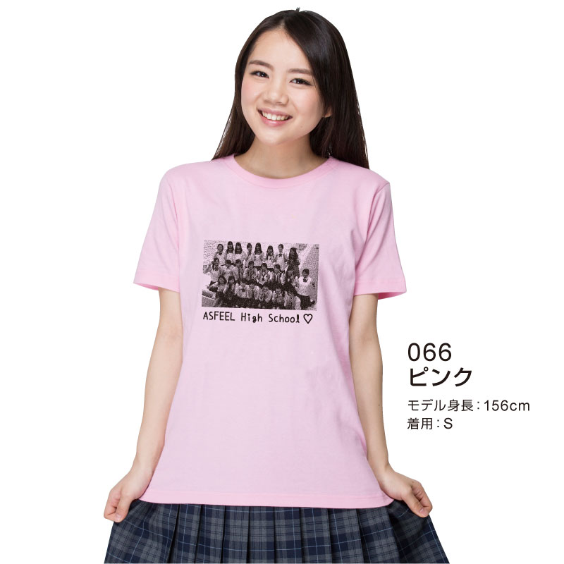 05401スタイリッシュTシャツ ピンク