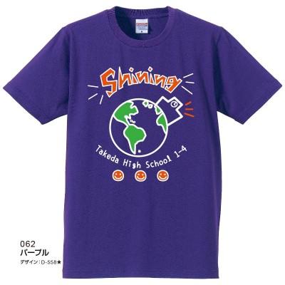 05401スタイリッシュTシャツ パープル