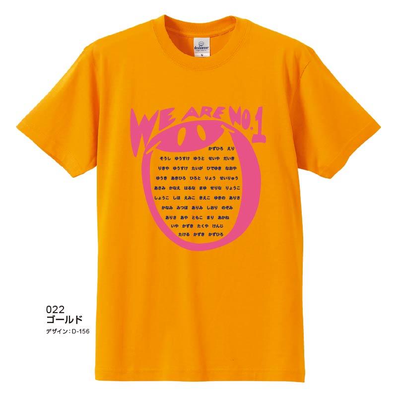 05806 ライトベーシックTシャツ ゴールド