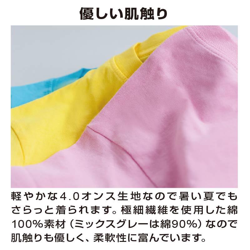 05806 ライトベーシックTシャツ 優しい肌触り