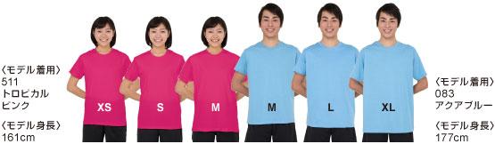 ライトベーシックTシャツ モデル着用画像