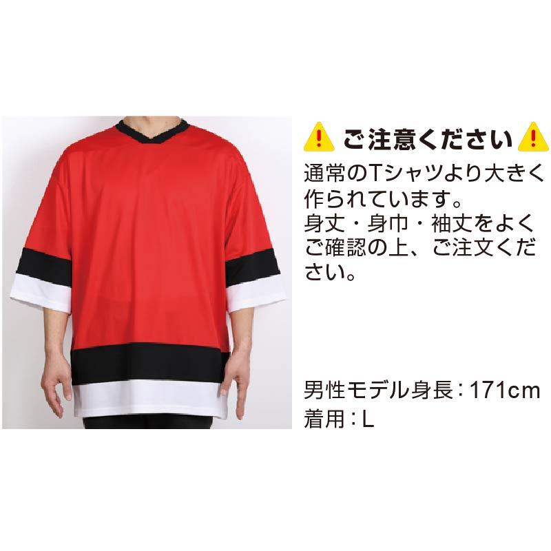 05935ドライホッケーTシャツ 大きめに作られているので注意