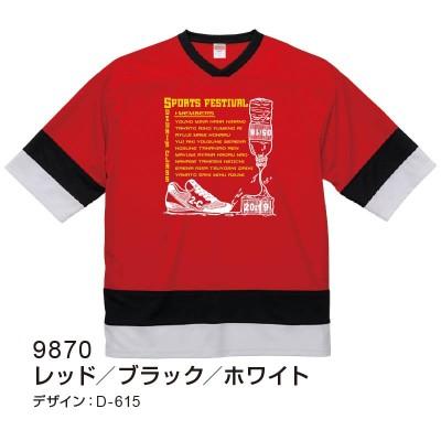 05935ドライホッケーTシャツ レッド/ブラック/ホワイト