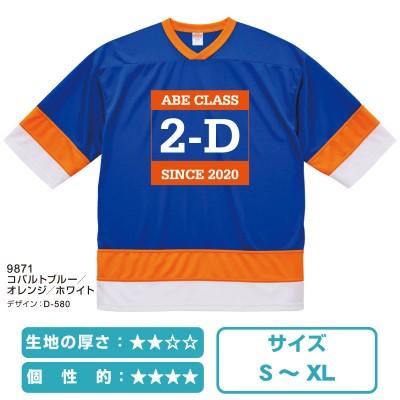 05935ドライホッケーTシャツ コバルトブルー/オレンジ/ホワイト