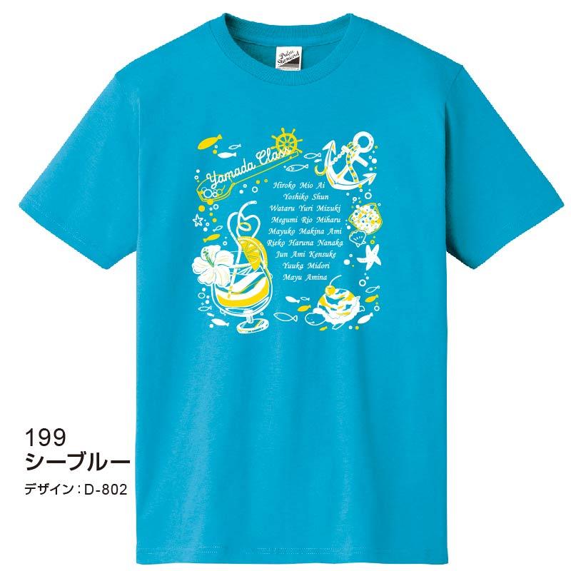 DM030スマートフィットTシャツ シーブルー