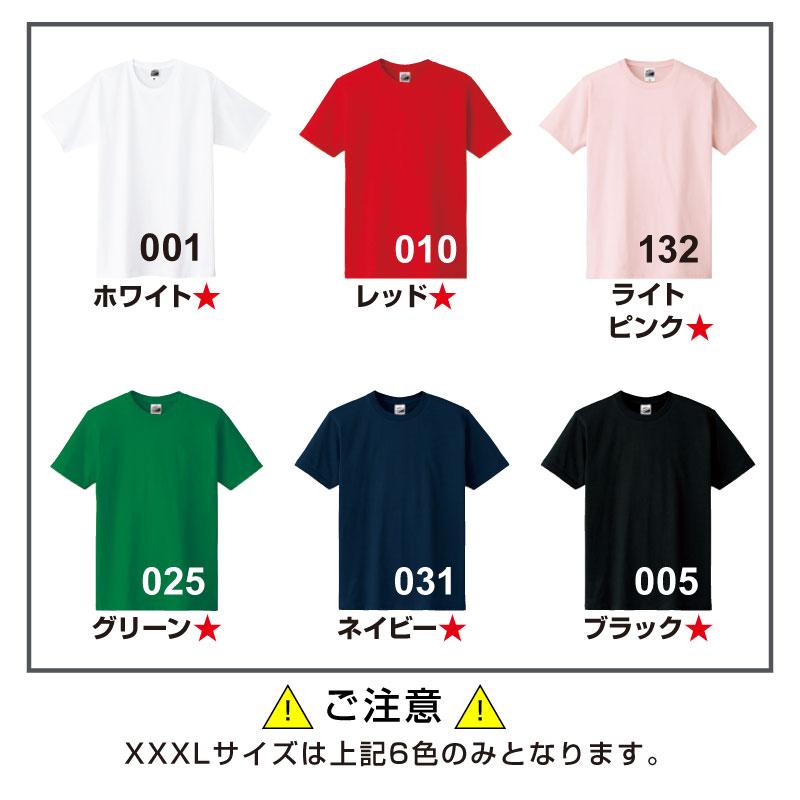 DM030スマートフィットTシャツ XXXLサイズあり