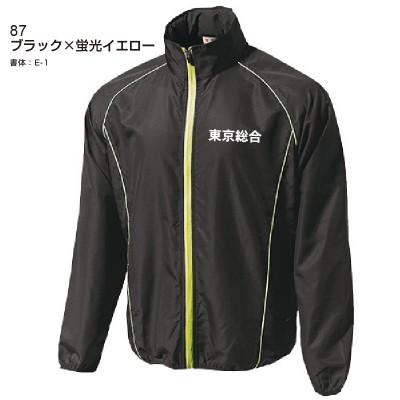 P4800ライトジップジャケット 87ブラック×蛍光イエロー