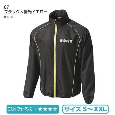 P4800ライトジップジャケット